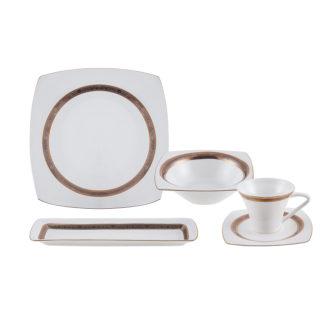 Karaca Fine Pearl Majesty 26 Parça İnci Kahvaltı Seti Kare